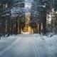 winter maine trails